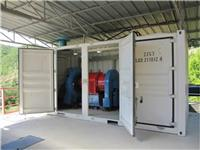 Containerized Micro Hydropower Station