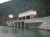Hydropower Station Consulting and Design